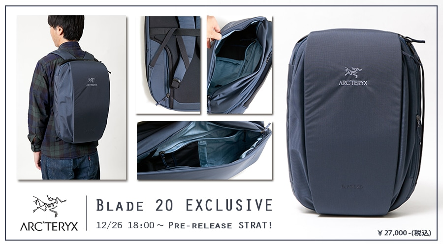 ARC'TERYX BLADE20 Exclusiveカラー先行販売