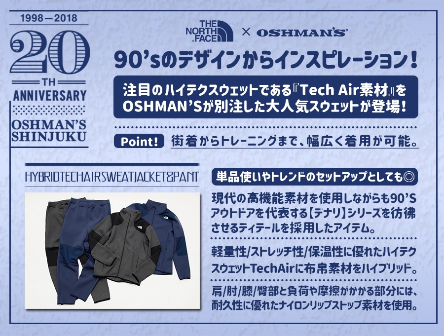 【THE NORTH FACE】OSHMAN'S別注 athletic Wear!