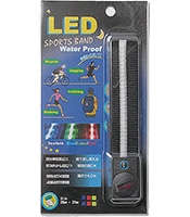 LED Sports Band Water Proof