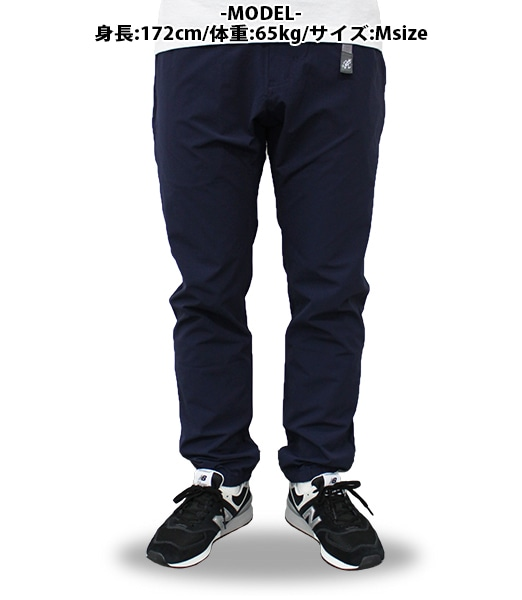 4Way Stretch NN Jog Pant