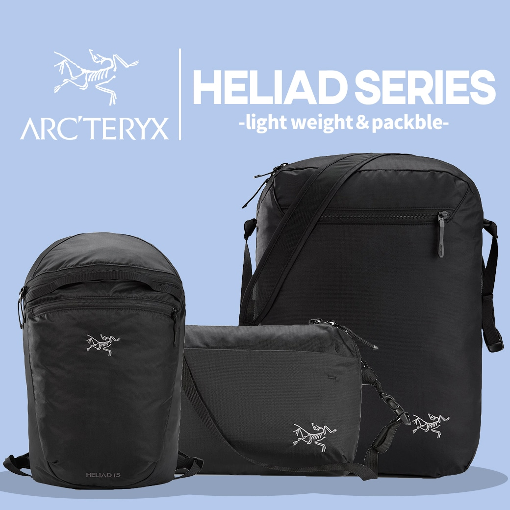 【arc'teryx】Bag Collection!