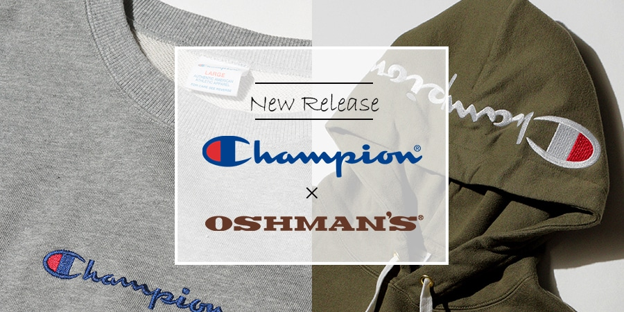 【Champion】OSHMAN'S別注 2019年Fall&Winter!