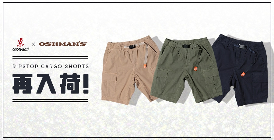 【Gramicci】2020 Spring&Summer Shorts Collection!