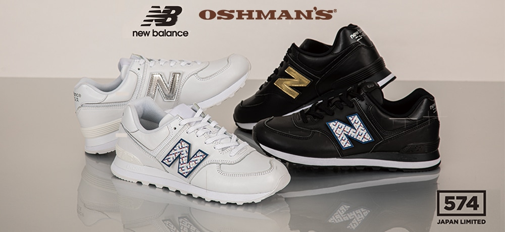 【NEW BALANCE】ML574 Limited Edition!
