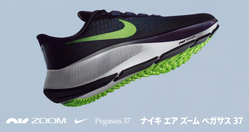 【NIKE】2020 Summer New Arrival!!