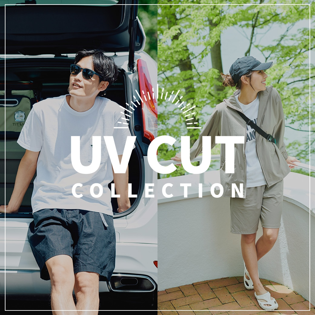 STAY COOL ~UV CUT collection ~
