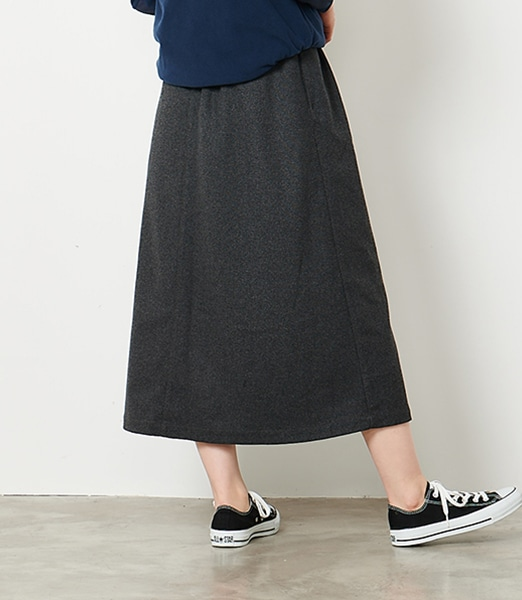 GRAMICCI Wool Blend Long Flare Skirt