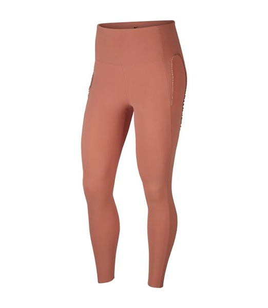NIKE Yoga Statement CLN 7/8 tights