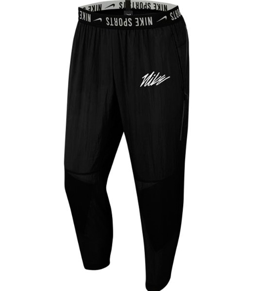 NIKE PX Woven Training Pants 2020SP